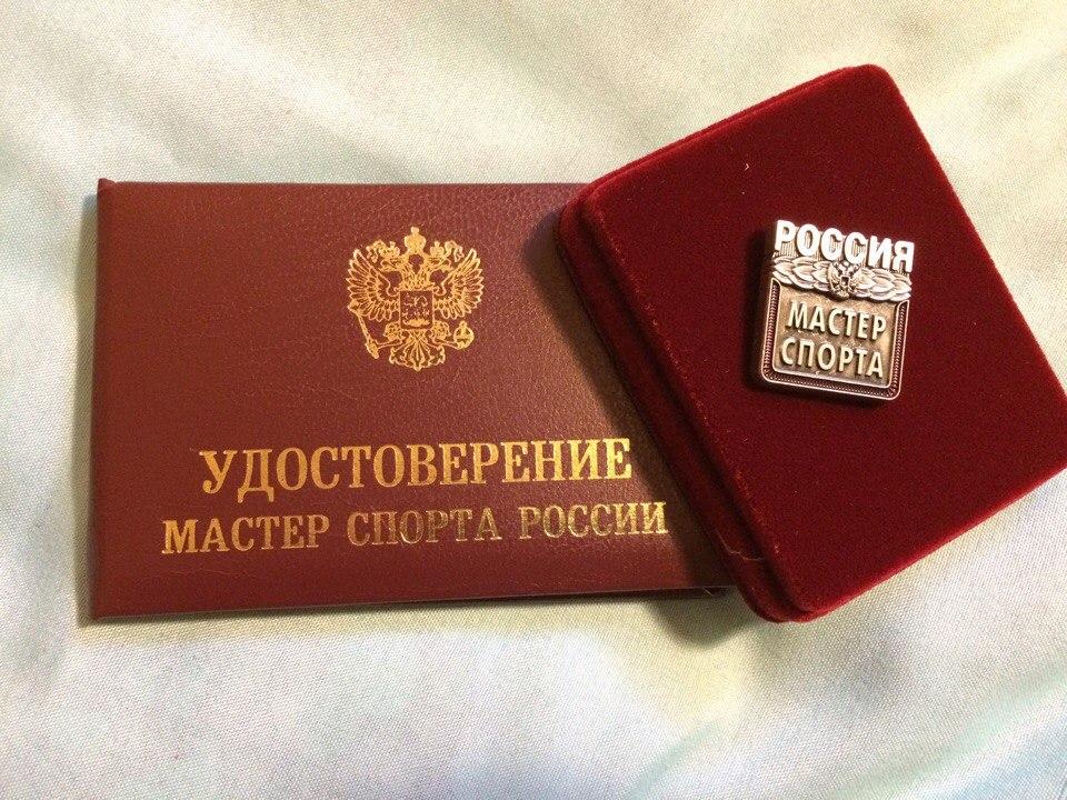 Двое спортсменов из Марий Эл стали мастерами спорта России