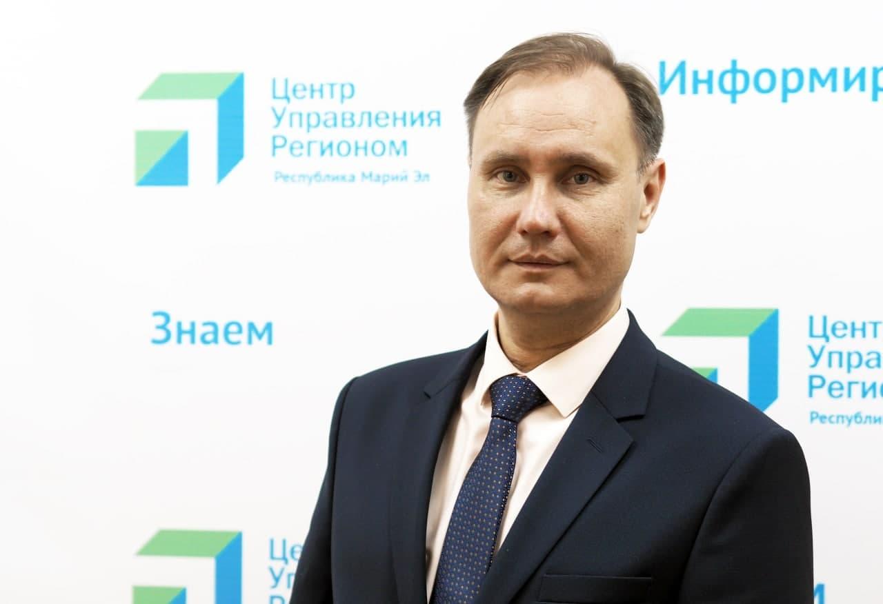 Руководитель  Центра управления регионом рассказал, для чего нужен ЦУР Марий Эл