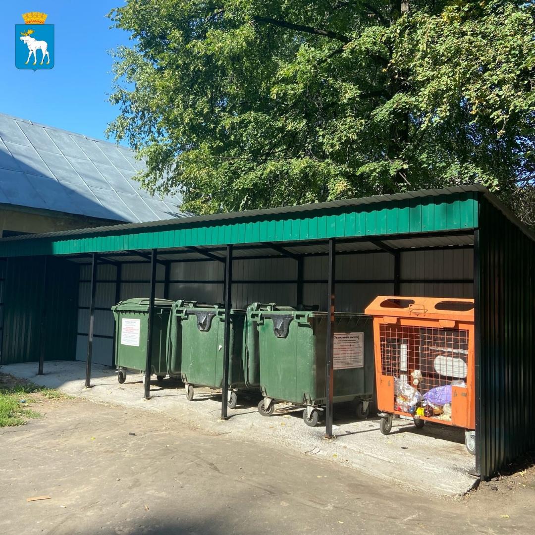 В Йошкар-Оле обустраивают контейнерные площадки