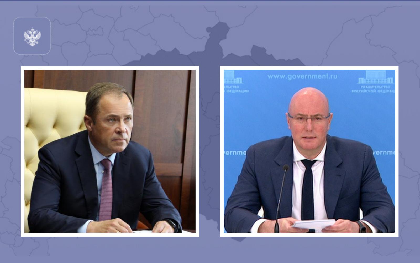 Дмитрий Чернышенко и Игорь Комаров провели совещание с главами регионов ПФО по социально-экономическому развитию