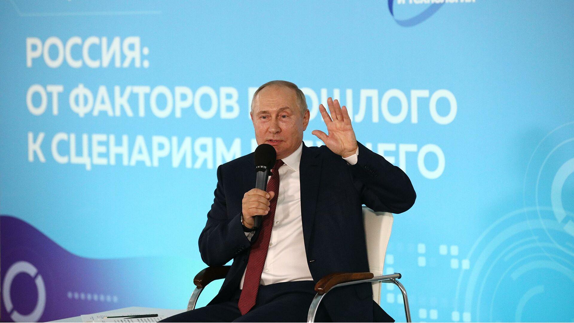 Путин рассказал, что население России, по некоторым оценкам, могло составить 500 млн человек