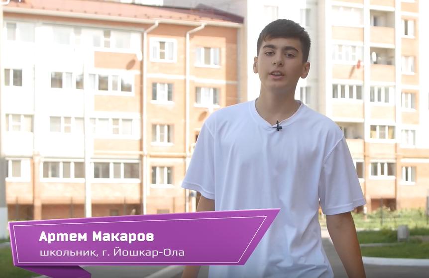 Восьмиклассник из Йошкар-Олы стал героем спецпроекта «Дети России»
