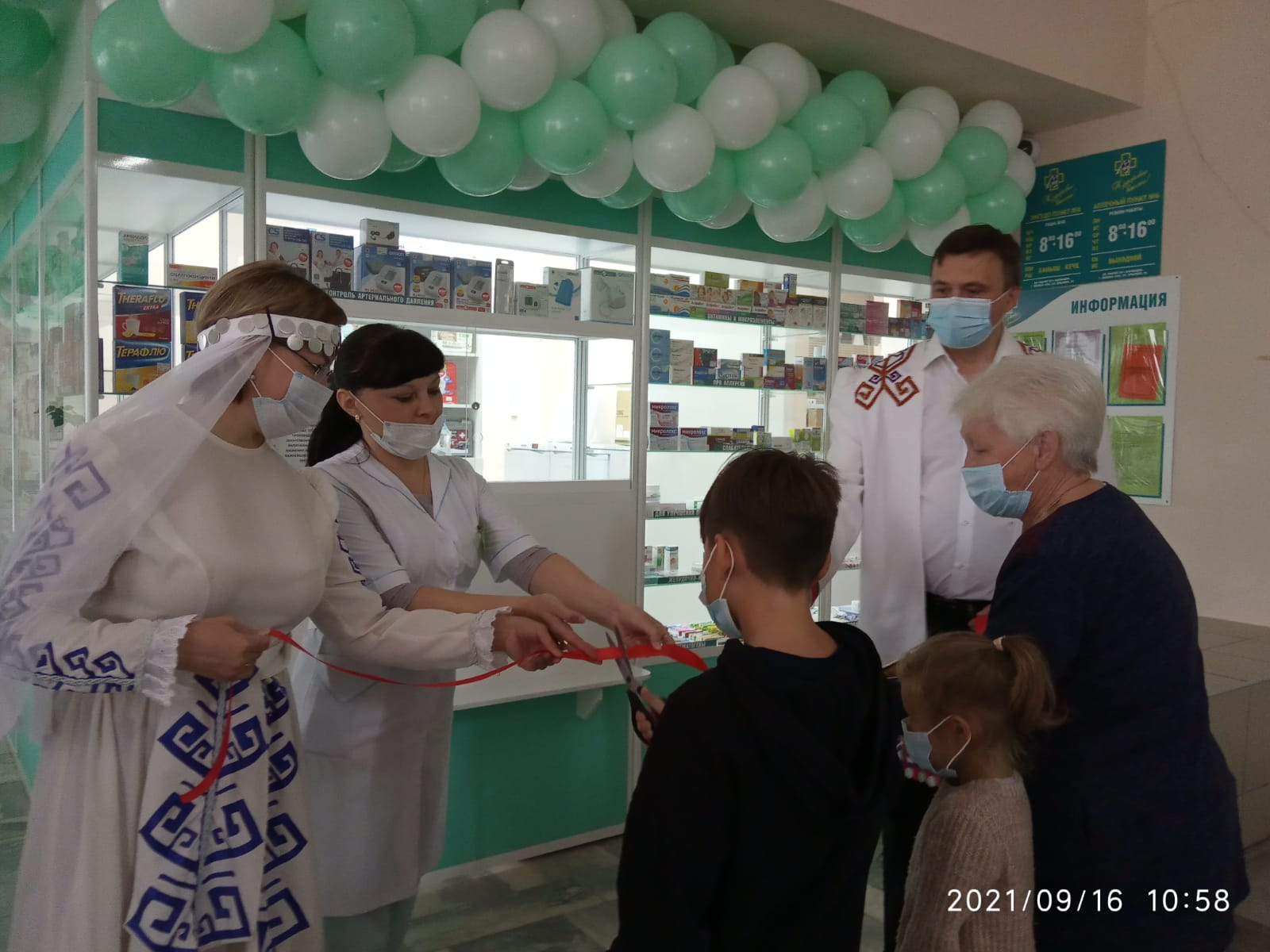 В городе Звенигове открылся новый аптечный пункт
