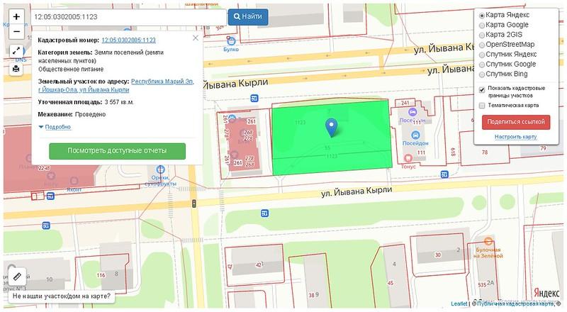 В Йошкар-Оле вместо АЗС на улице Кырли появится Макдоналдс