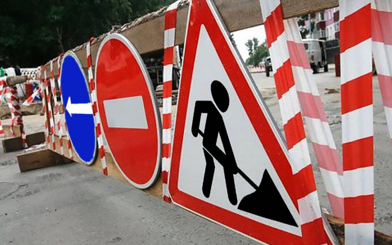 До 5 октября в Йошкар-Оле частично перекрыли улицу Карла Маркса