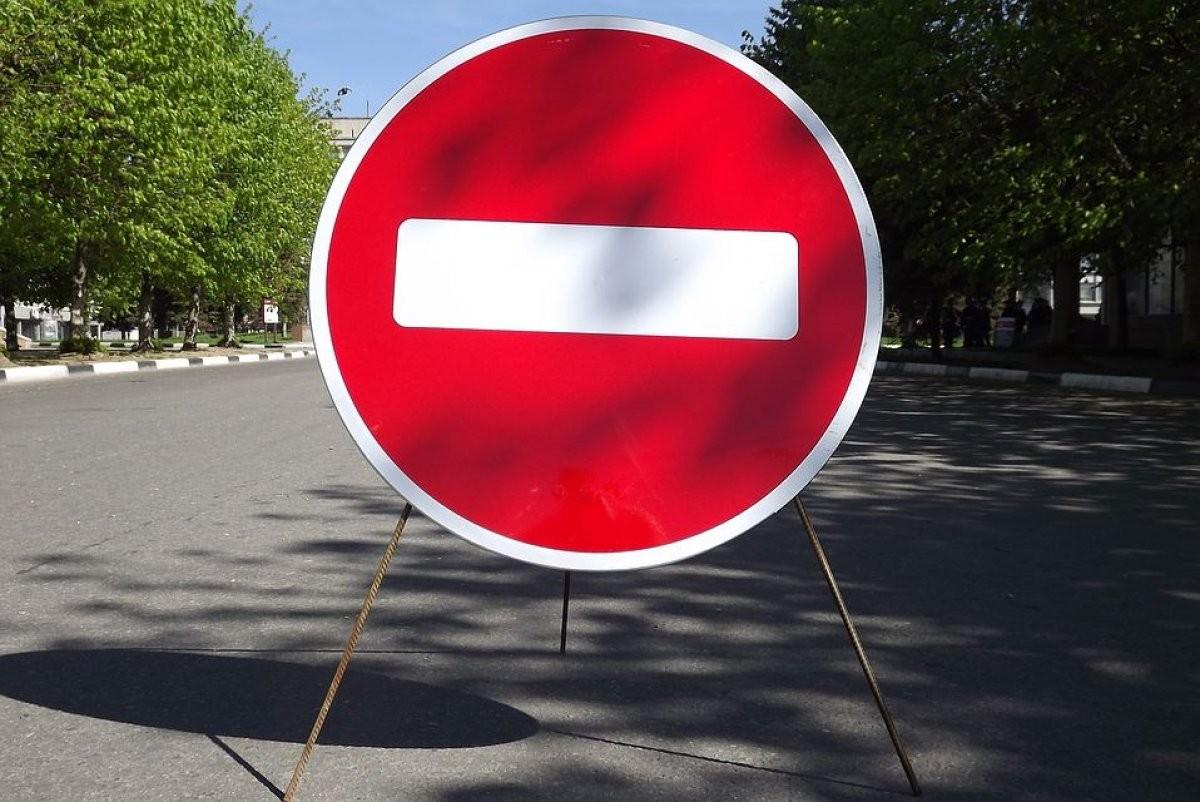 Два участка улиц Йошкар-Олы 13 сентября перекроют для движения