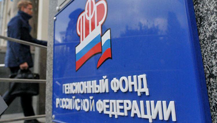 ПФР объяснил порядок получения единовременной выплаты из пенсионных накоплений