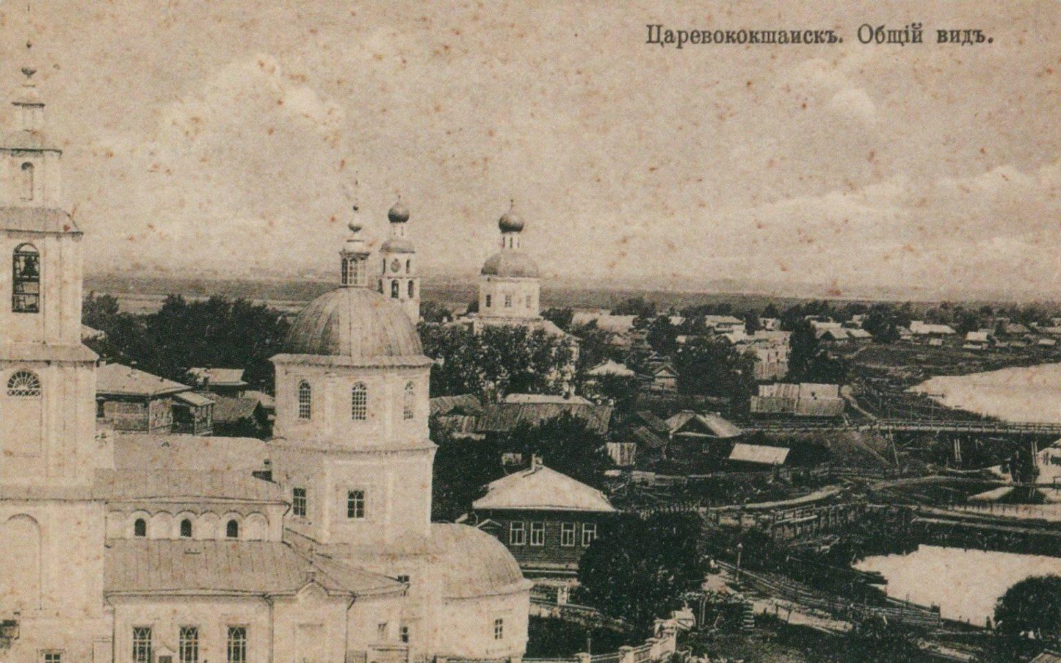 От деревни до микрорайона города: что было на правом берегу Малой Кокшаги до Йошкар-Олы?