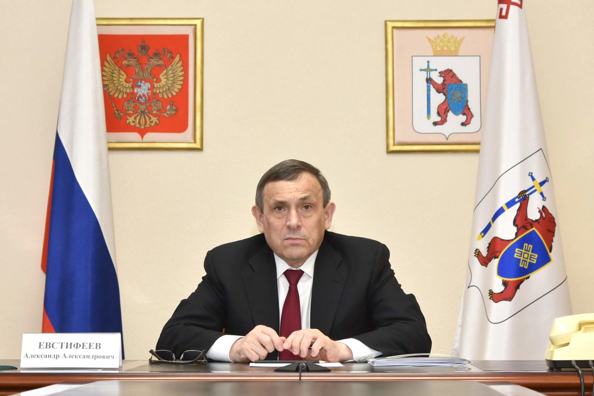 Прямая линия с главой Марий Эл Александром Евстифеевым состоится 10 сентября