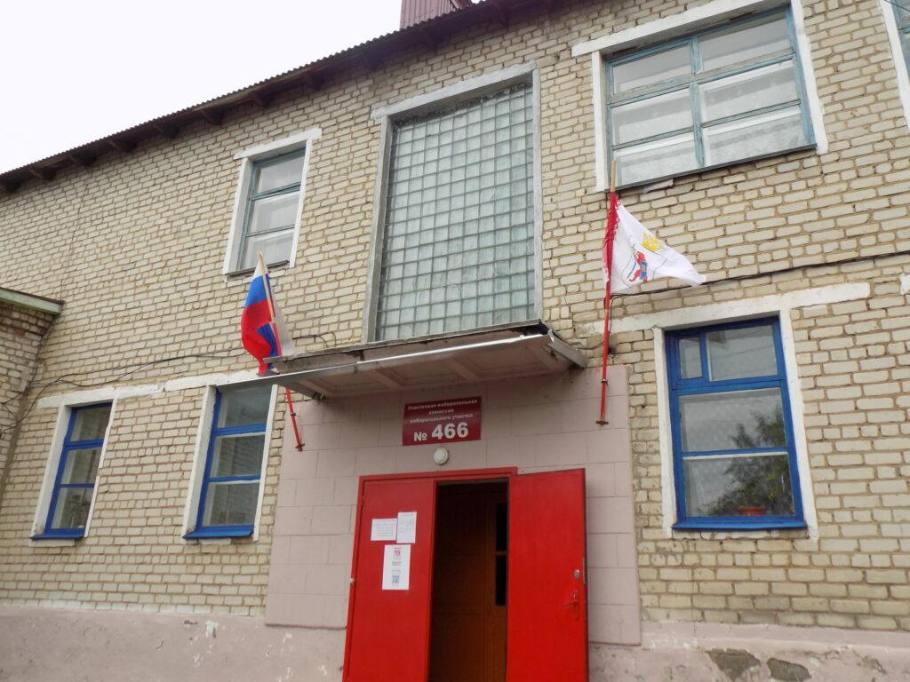 Жители Сернурского района голосуют на выборах в Госдуму семьями