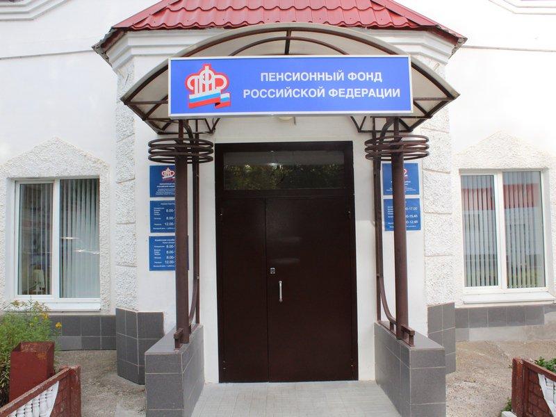 С 1 октября в Марий Эл начнут упразднять городские и районные отделения ПФР