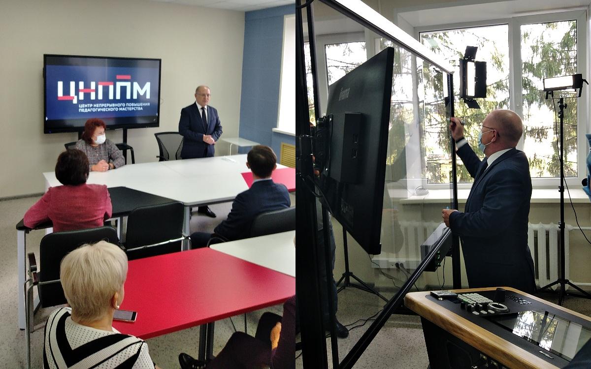 В Марий Эл открыли первый Центр непрерывного повышения профессионального мастерства педагогов