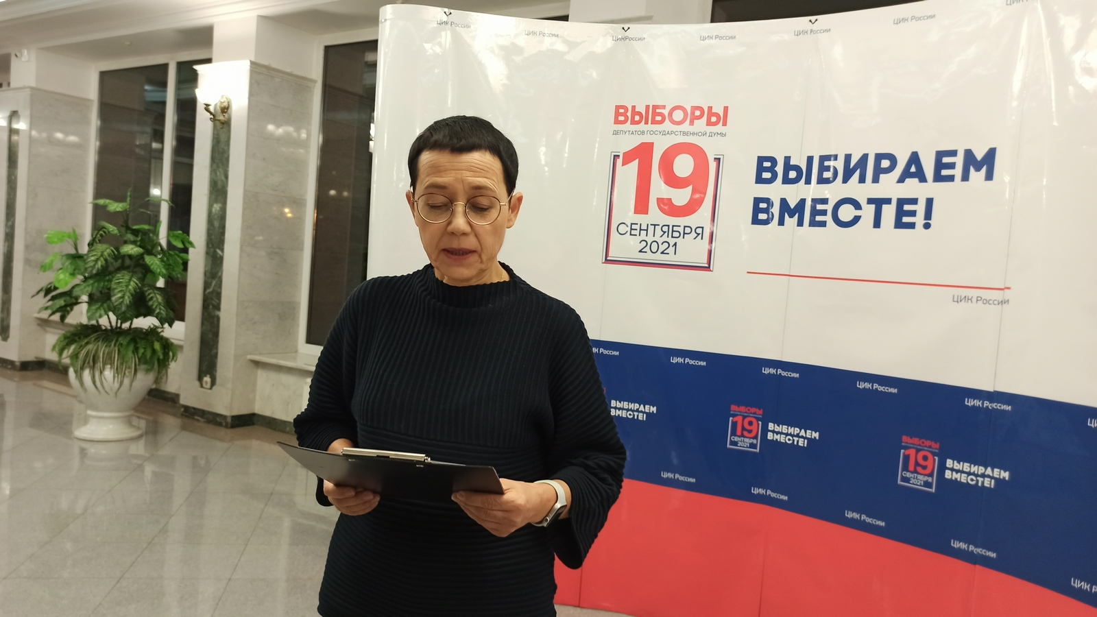 Председатель ЦИК Марий Эл рассказала о жалобах, поступивших во время выборов