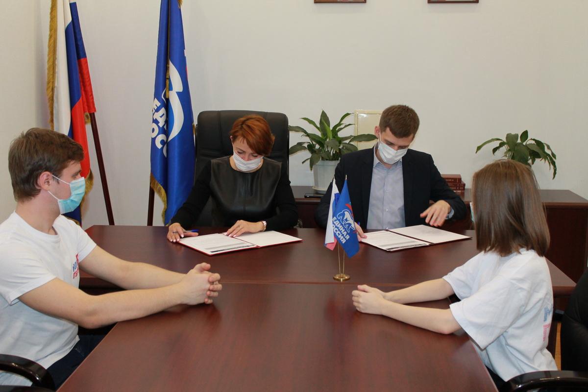 В штабе общественной поддержки Единой России подписали соглашение с МГЕР