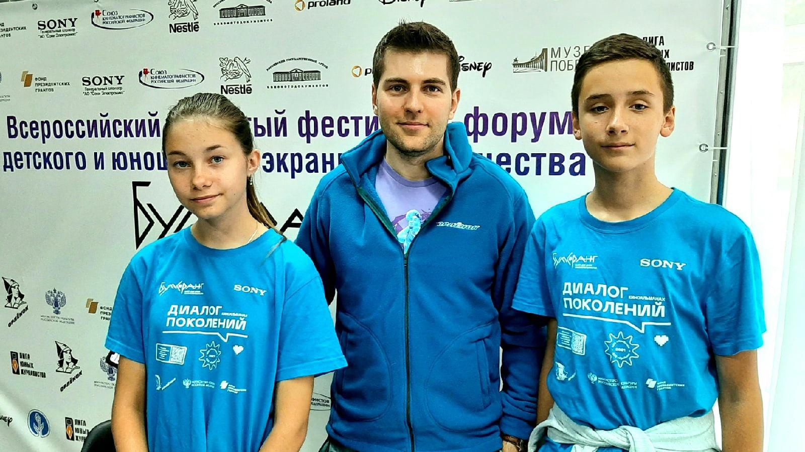 Детская киностудия «ЗУМ» из Йошкар-Олы вернулась с новыми победами