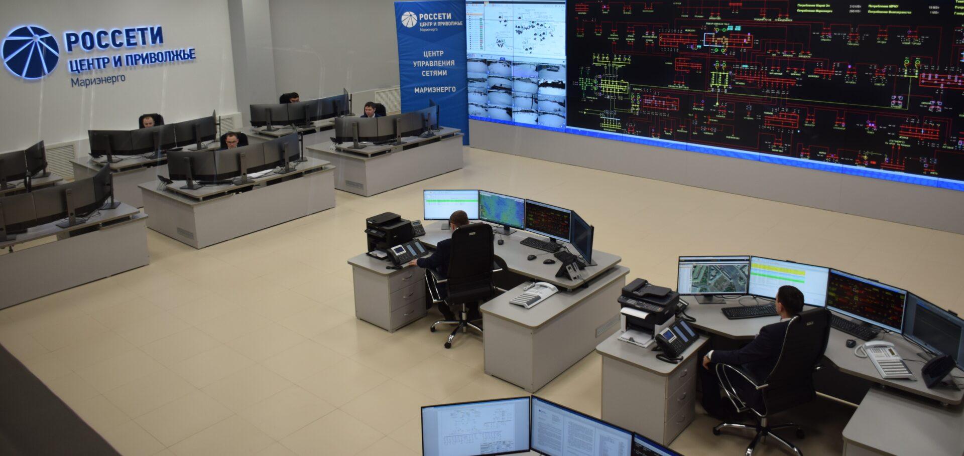 «Россети Центр и Приволжье Мариэнерго» обеспечит повышенный контроль за электроснабжением избирательных участков