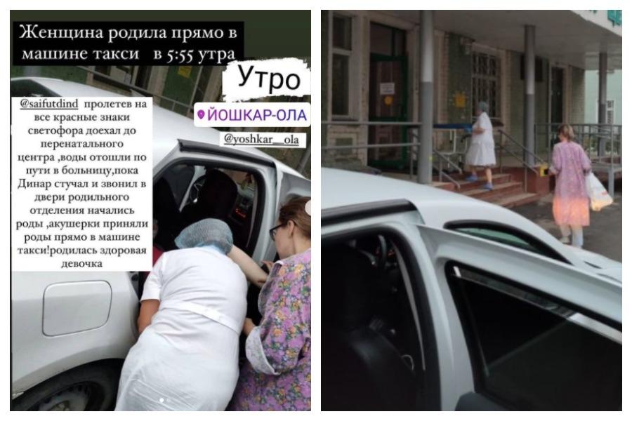 В Йошкар-Оле женщина в такси родила девочку