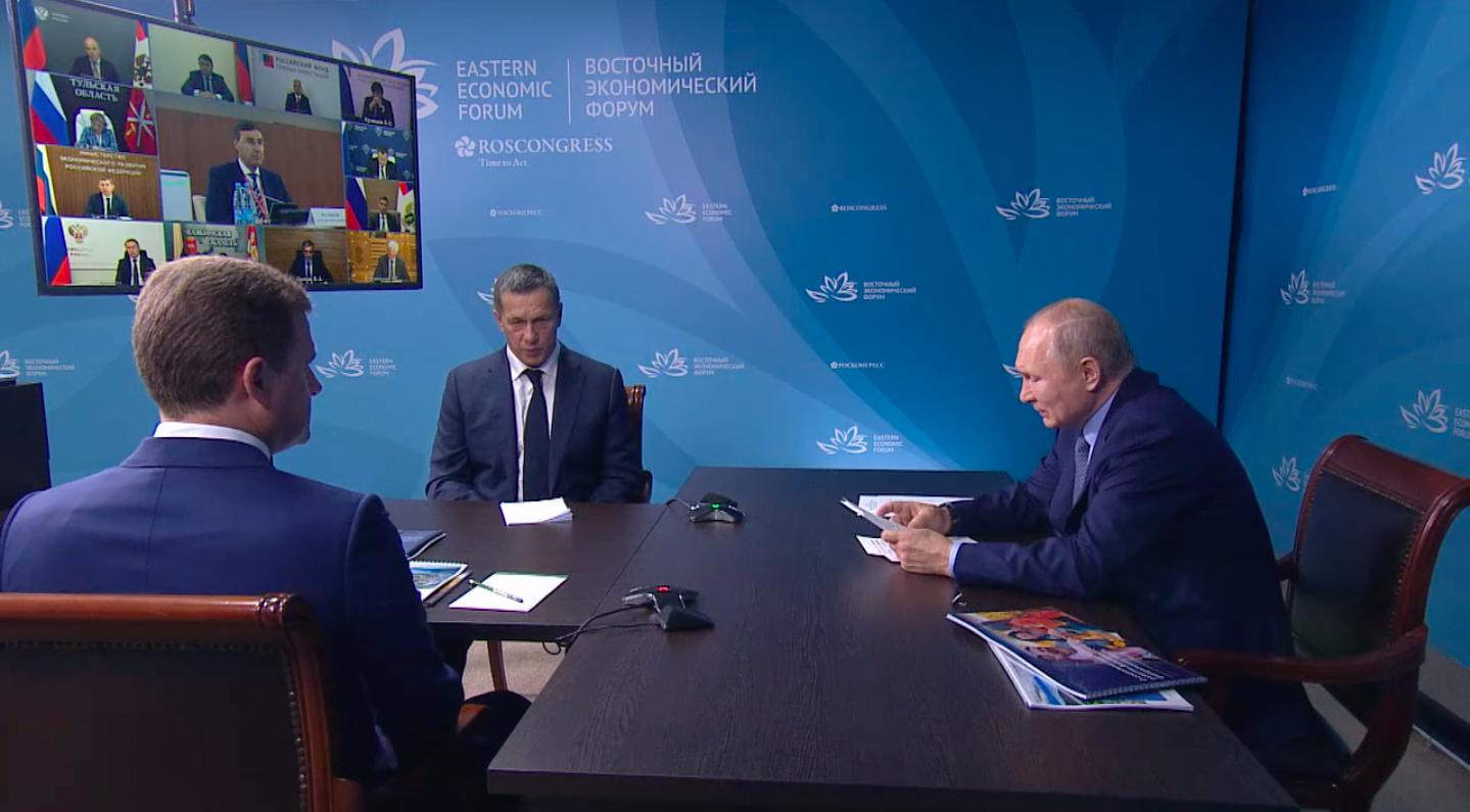 Восточный экономический форум-2021: предложения Путина