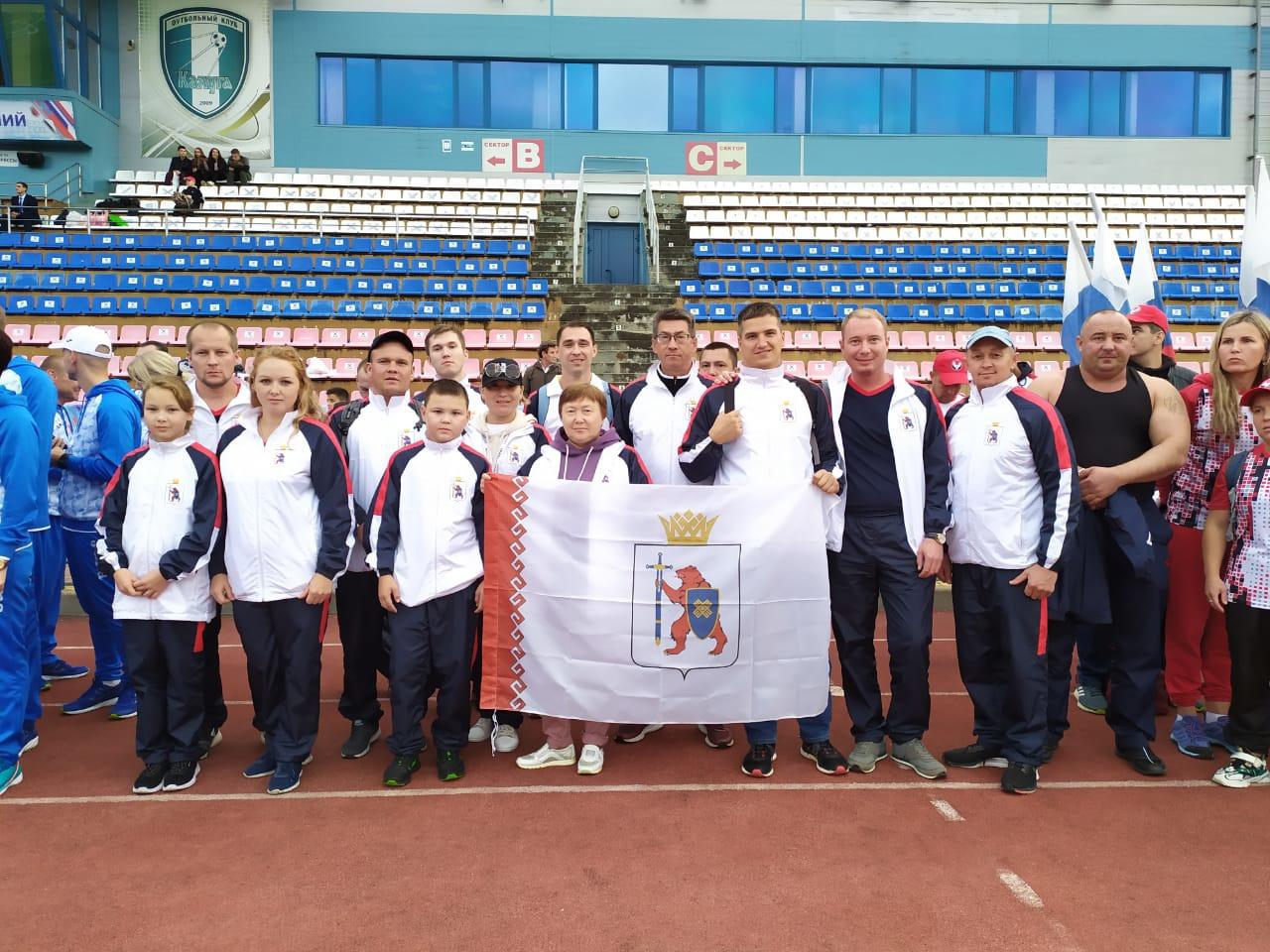 Команда из Марий Эл приняла участие в VI Всероссийской Спартакиады среди трудящихся