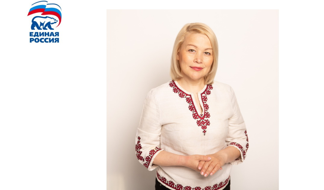 «ЕДИНАЯ РОССИЯ»: За развитие культуры и сохранение национальных ценностей