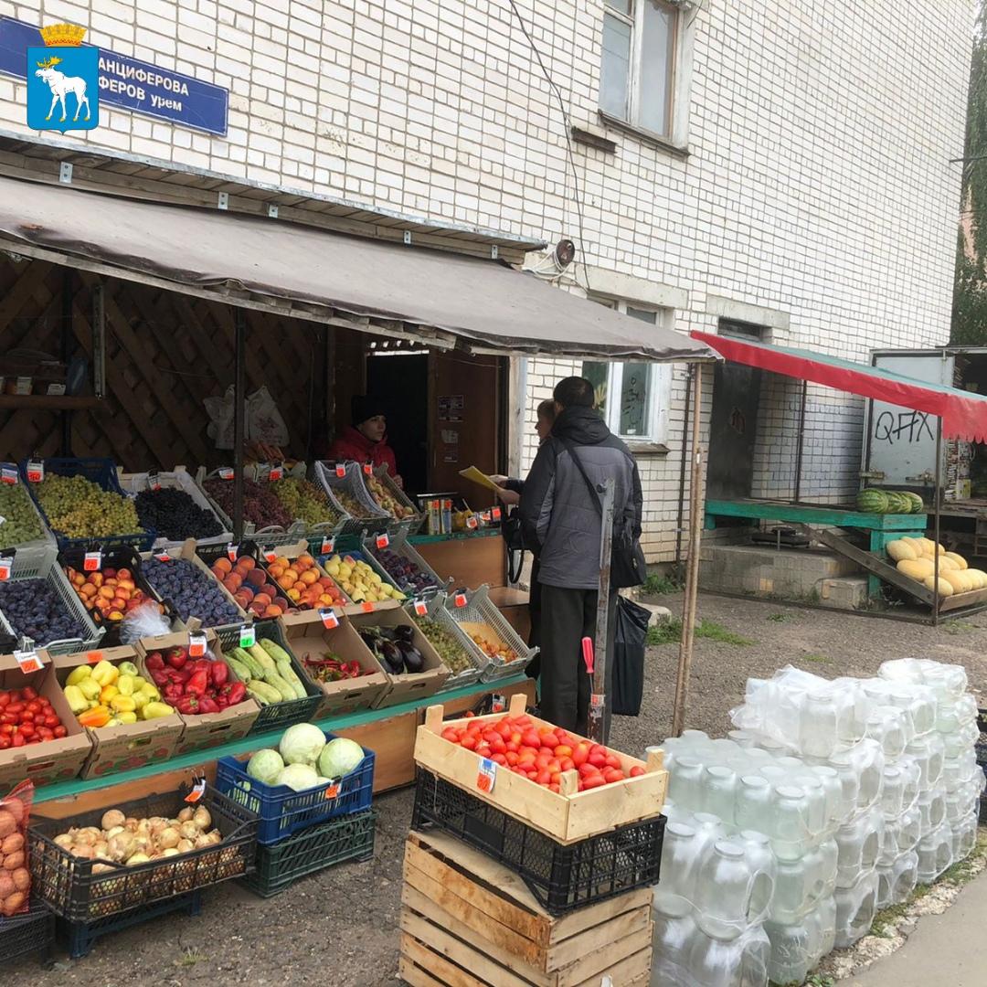 В Йошкар-Оле ведутся рейды по пресечению незаконной уличной торговли
