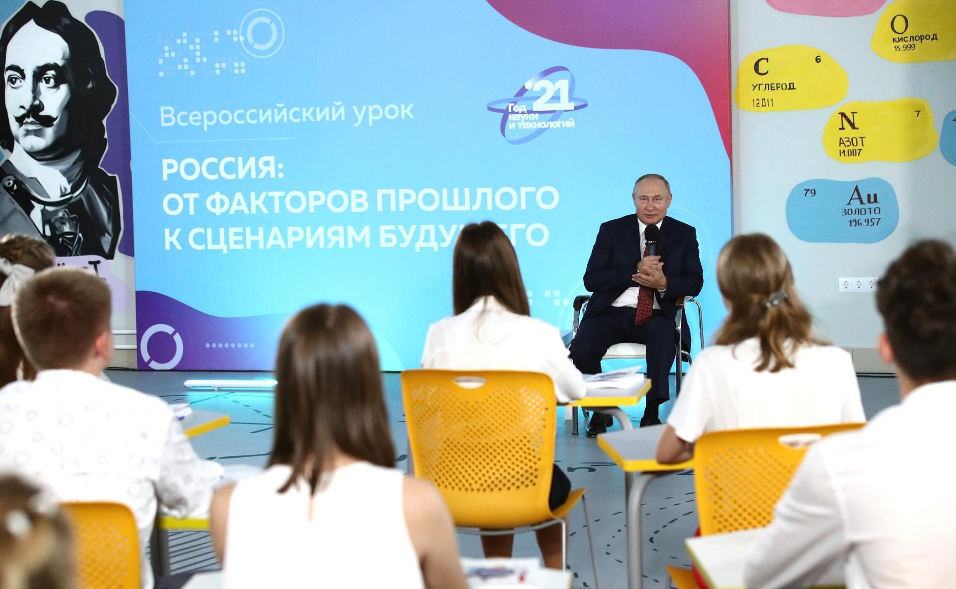 Путин провел встречу со школьниками в рамках II марафона «Новое Знание»
