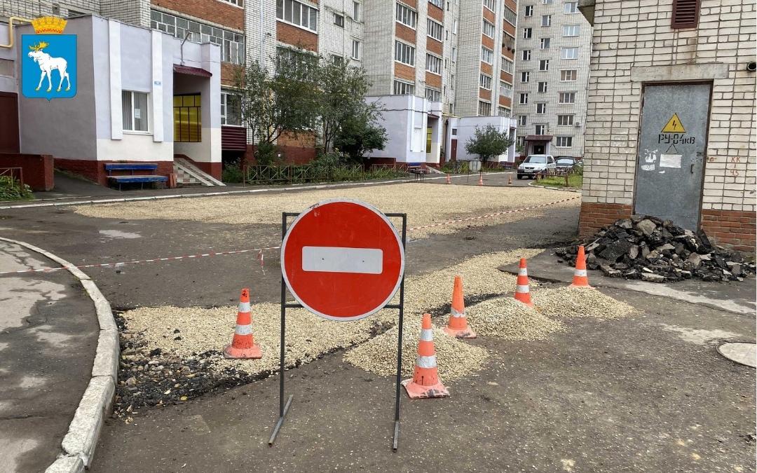 В Йошкар-Оле на неделю ограничили движение по улицам Чернякова и Прохорова