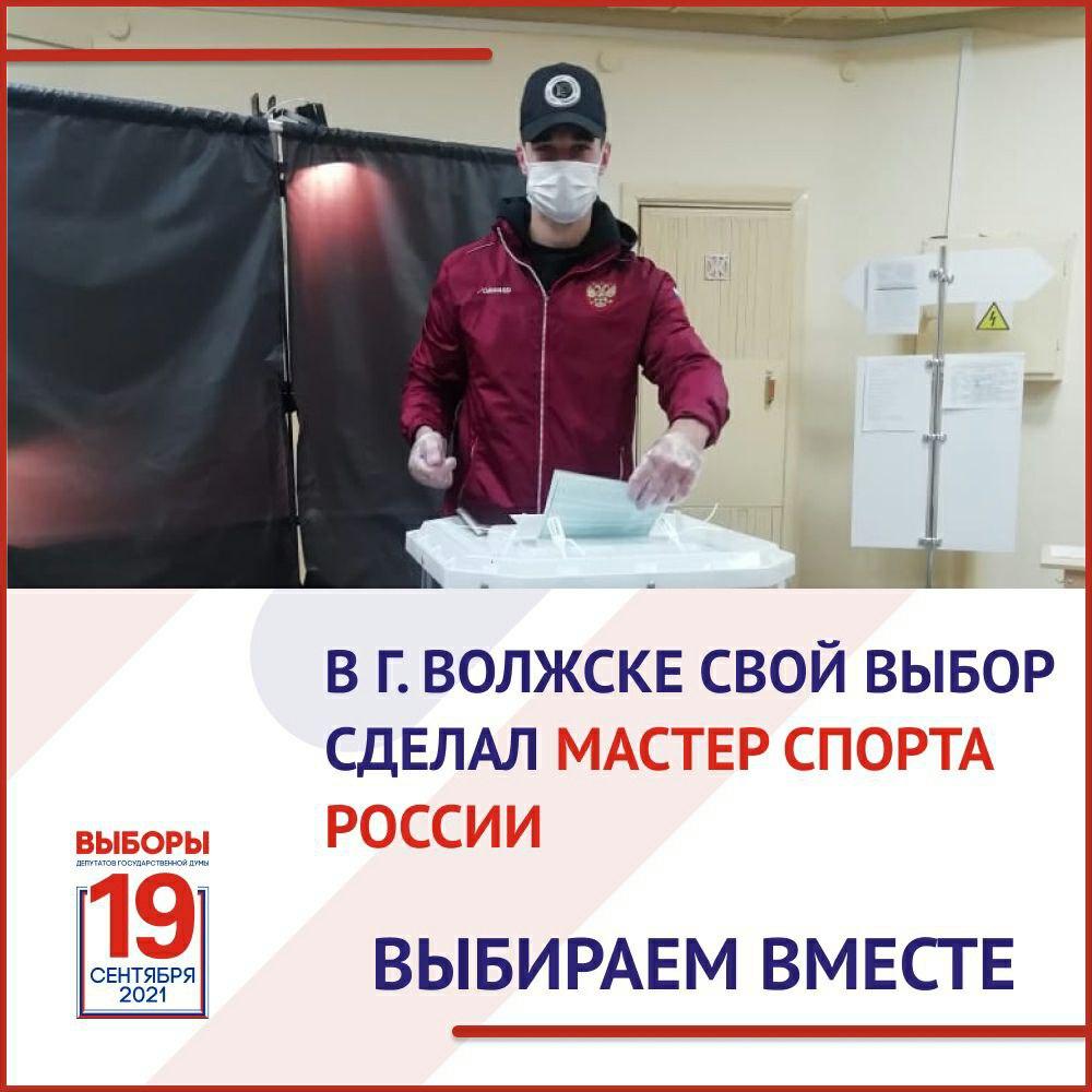В Волжске отдал свой голос мастер спорта России Артем Коровин