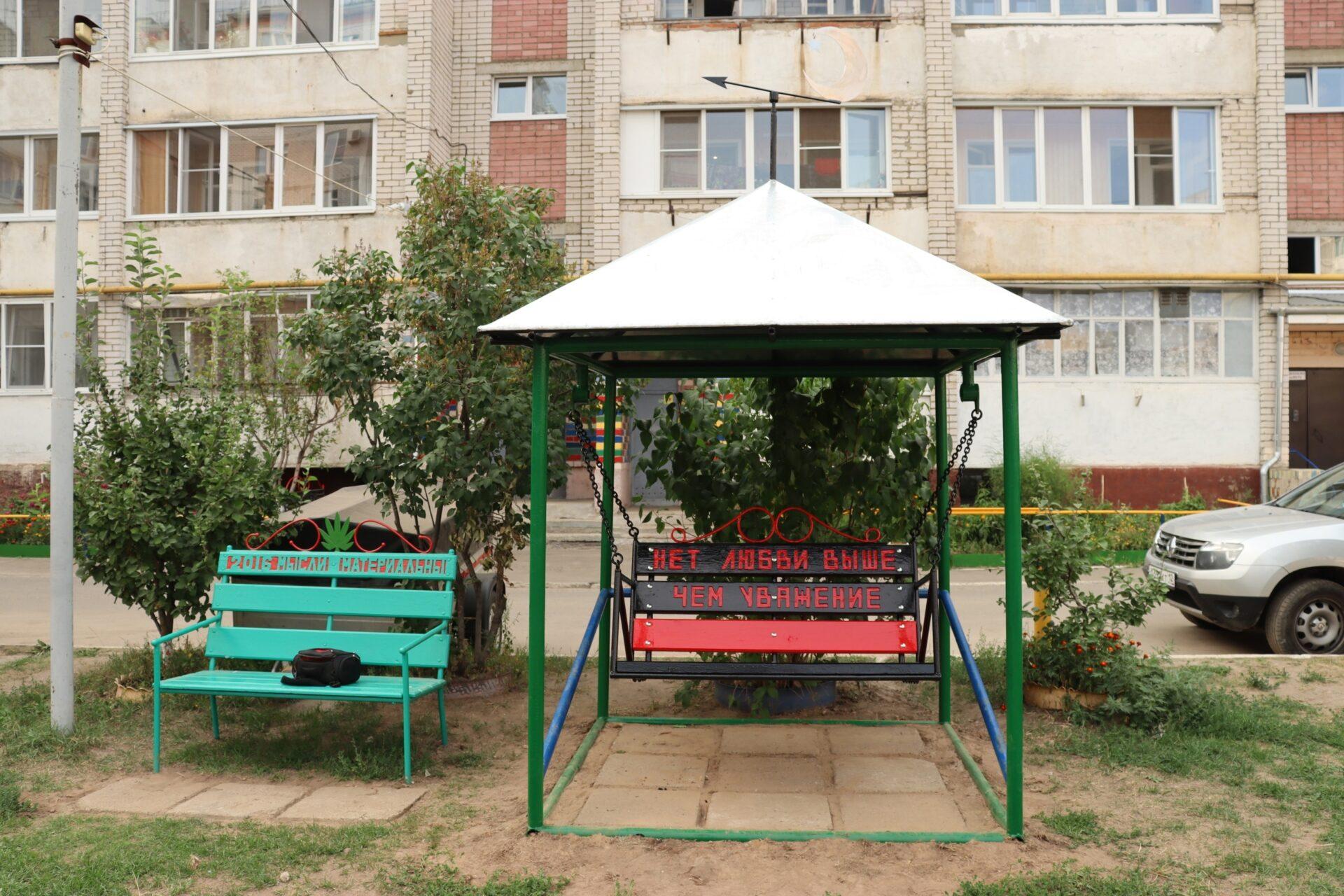 Гранты за благоустройство дворов выдадут в Йошкар-Оле