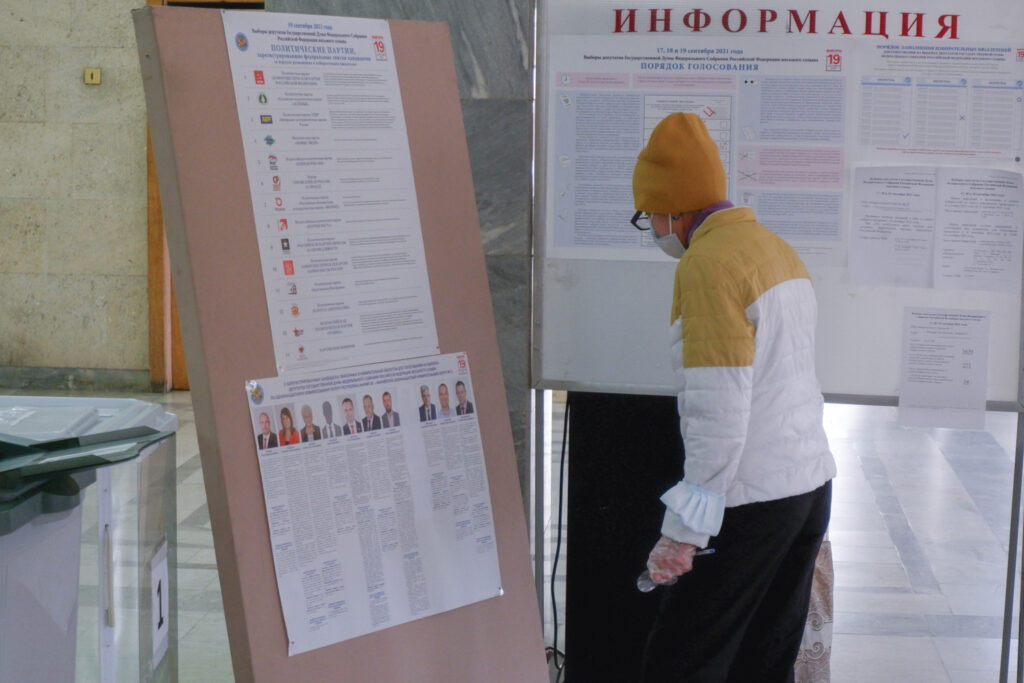 В Марий Эл явка на выборах депутатов Госдумы составила 46,11%