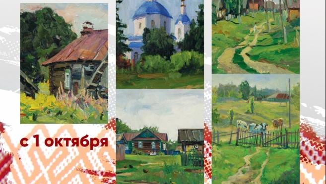 В Йошкар-Оле начала работать выставка картин молодых авторов