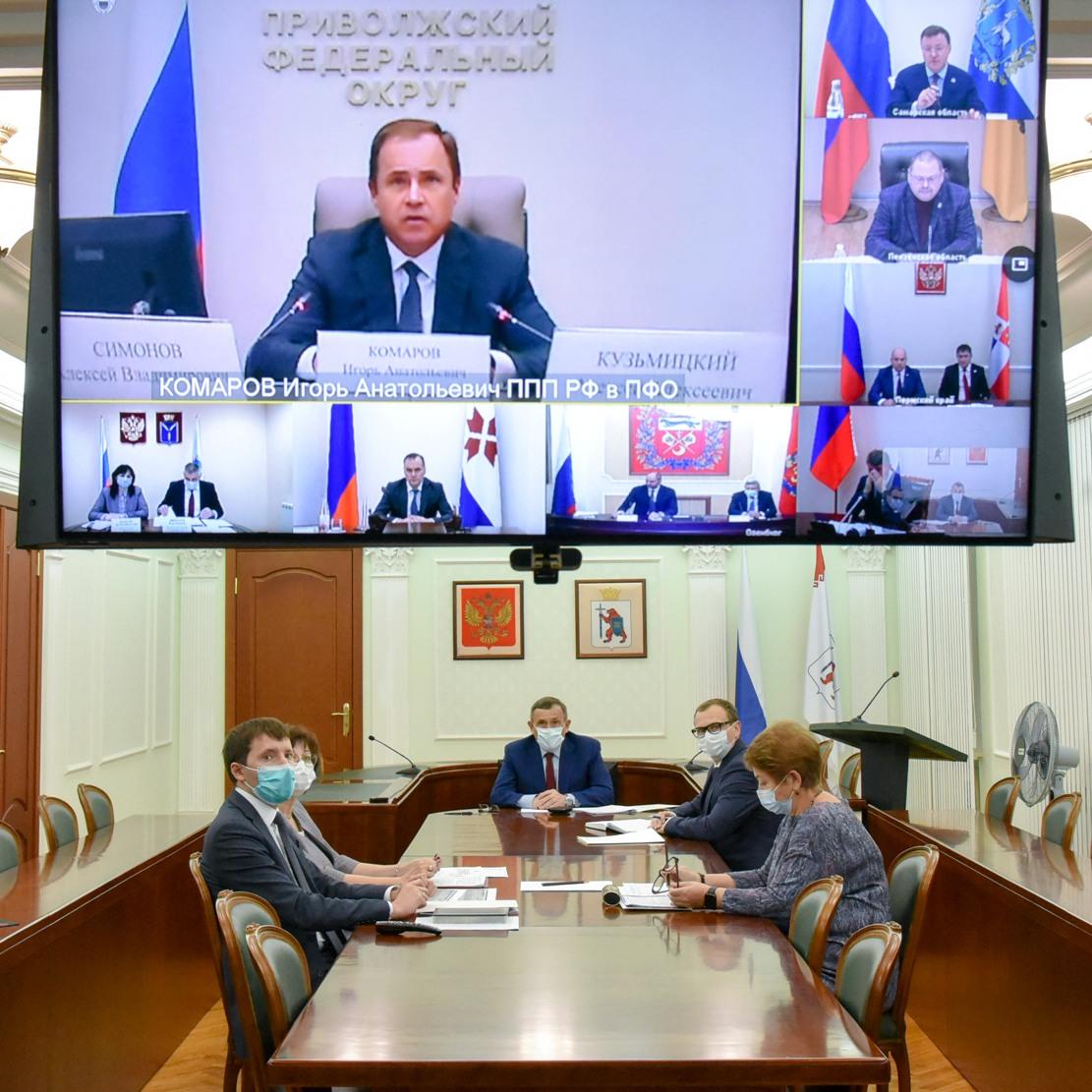 Александр Евстифеев принял участие в совещании Игоря Комарова