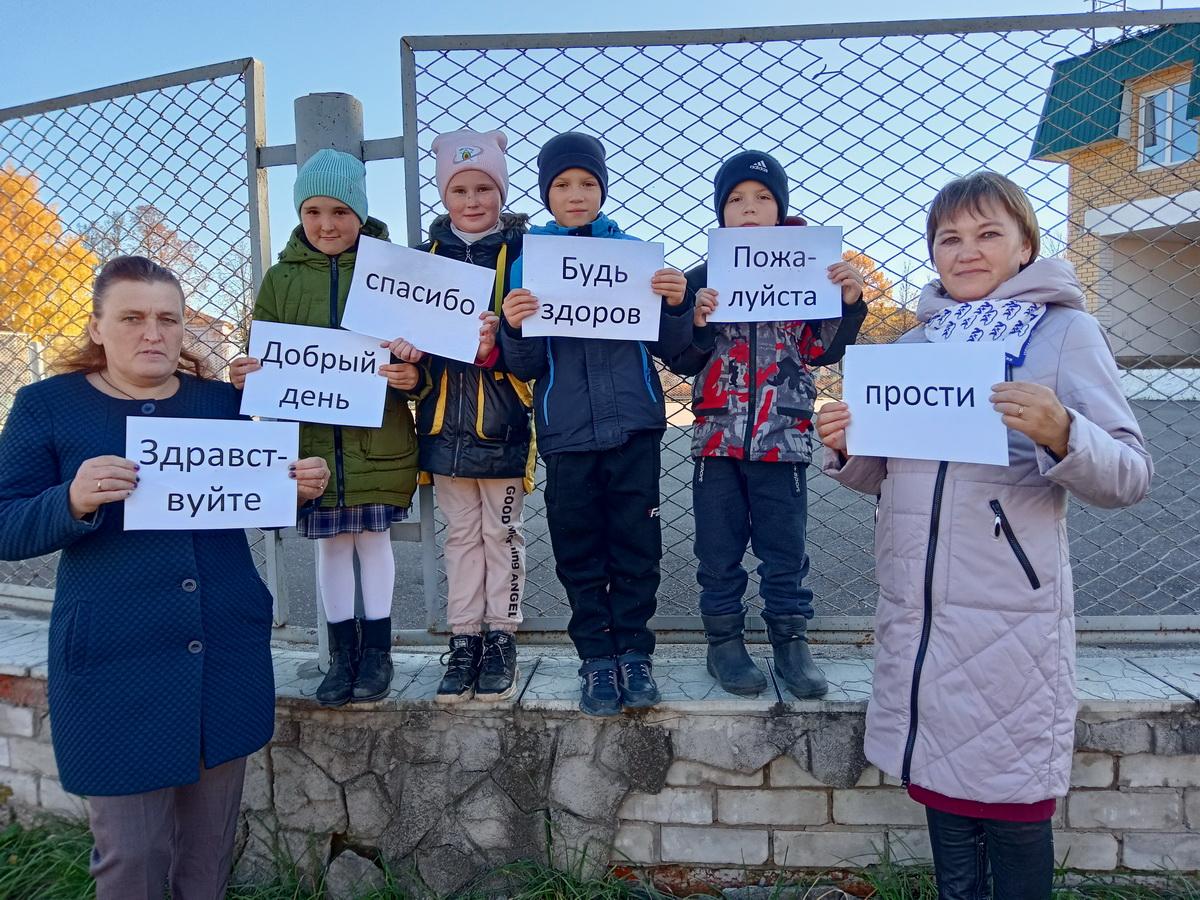 Игровую программу «В гости к вежливости» провело с детьми Сернурское отделение «Единой России»