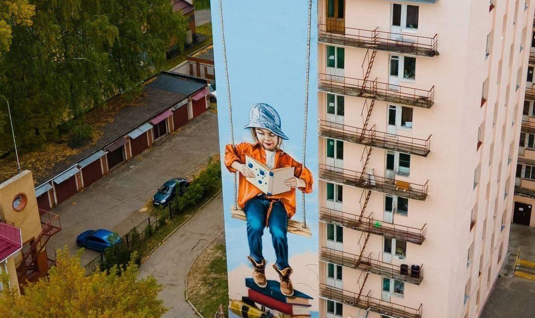 Граффити художника из Йошкар-Олы Ильи Белова участвует в фестивале «ФормART»
