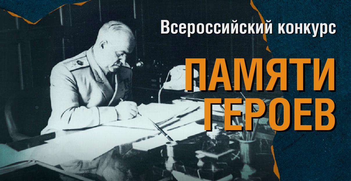 Юным журналистам Республики Марий Эл предложили стать участниками всероссийского конкурса