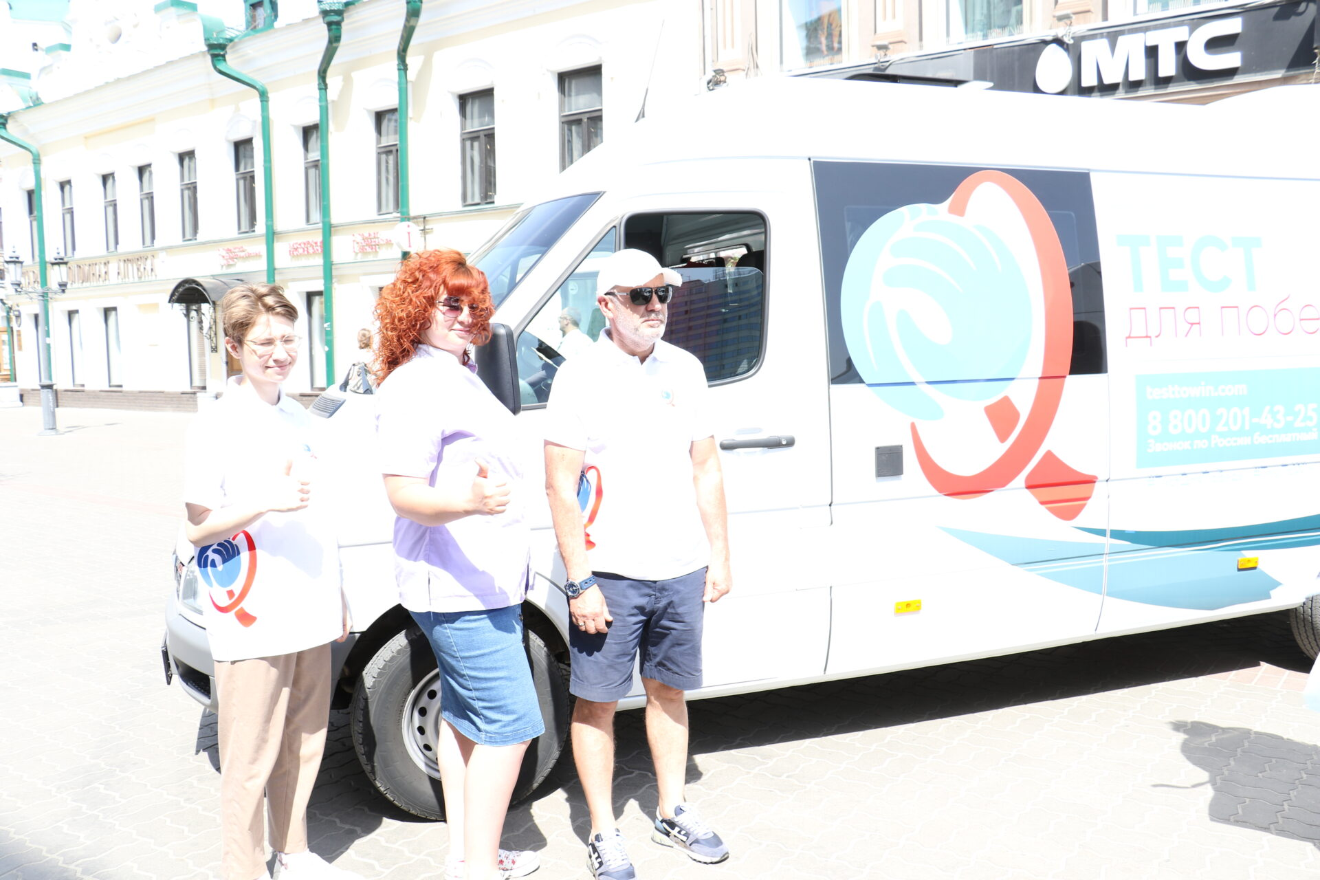 В Йошкар-Оле проведет анонимное тестирование на ВИЧ