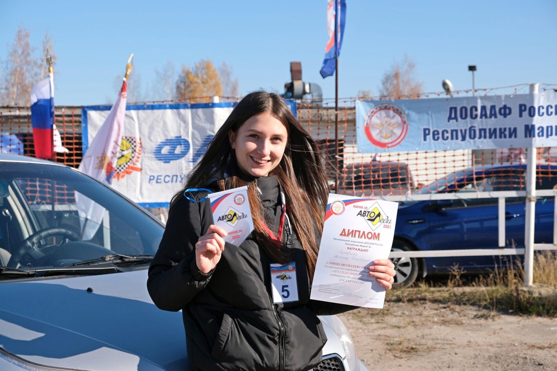 Названы победители конкурса Автоледи-2021 в Йошкар-Оле