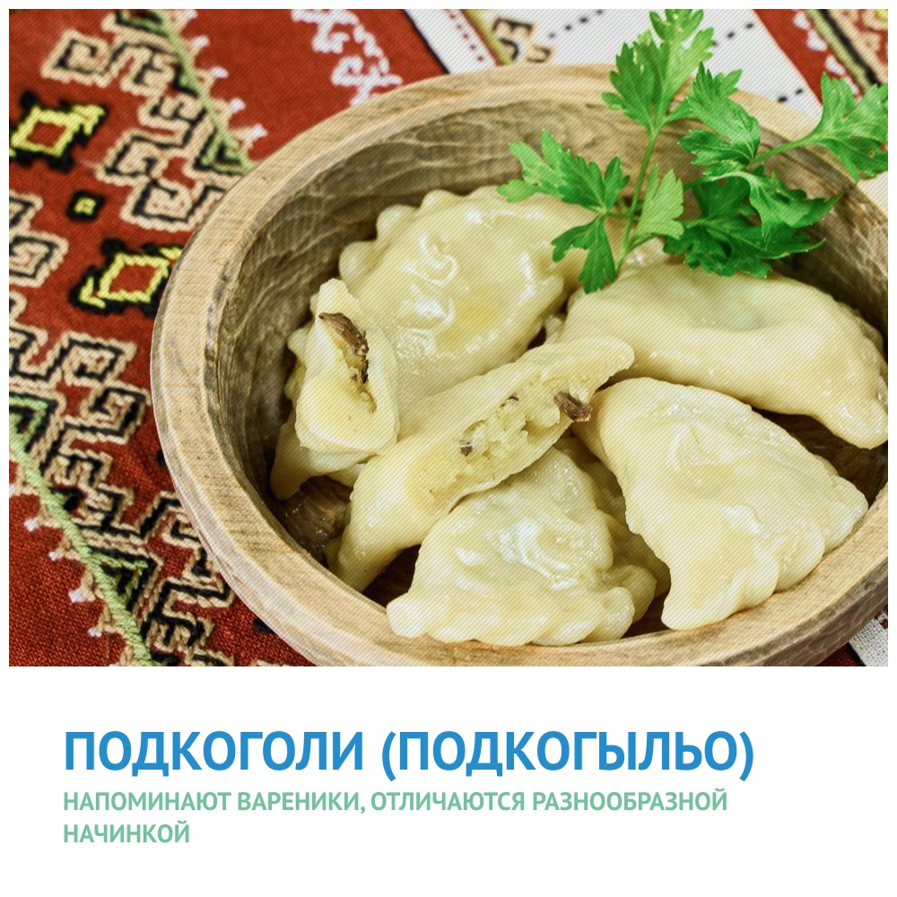Составлен список шедевров марийской кухни