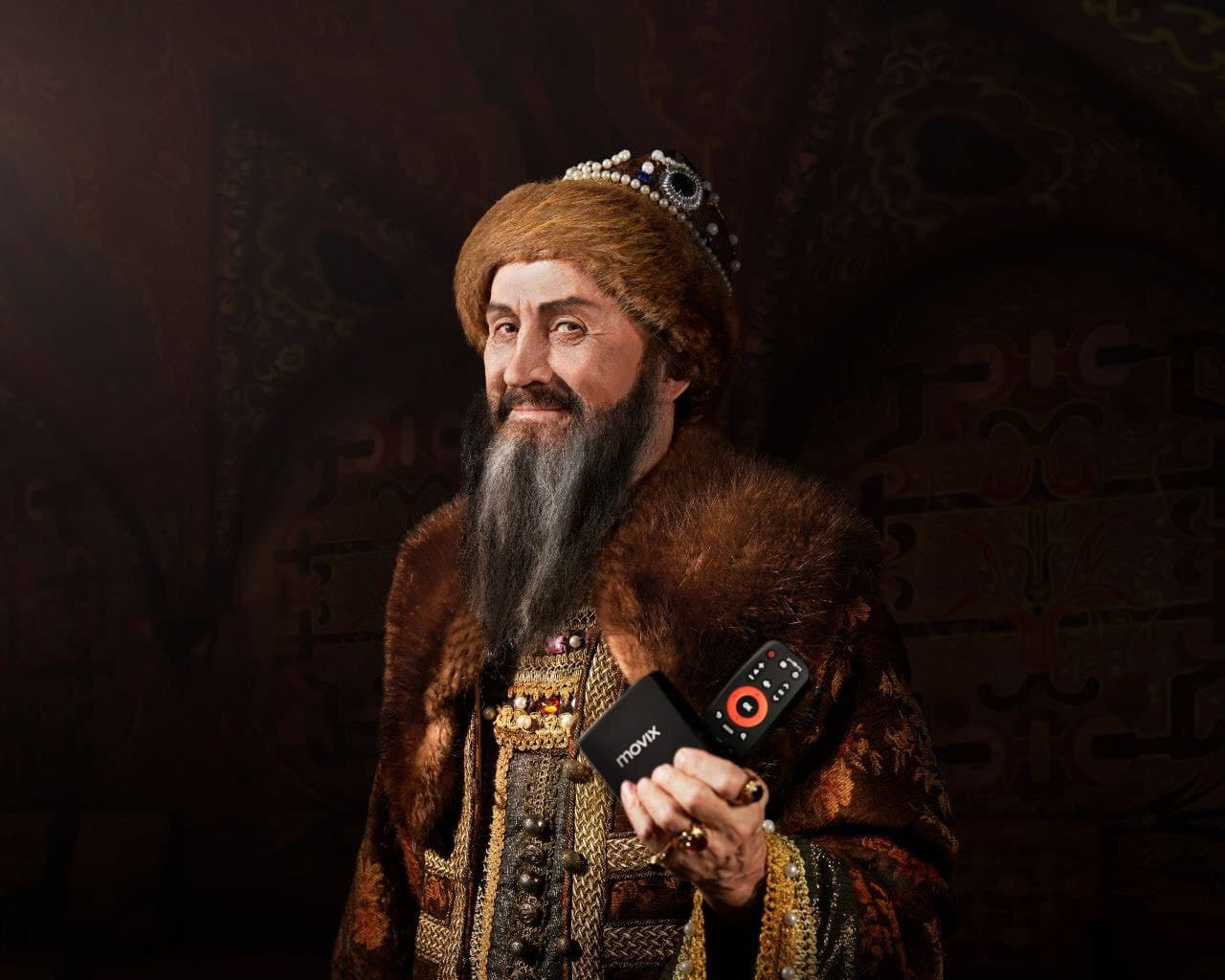Как царь довольным стал: интернет и ТВ по-царски от «Дом.ру»