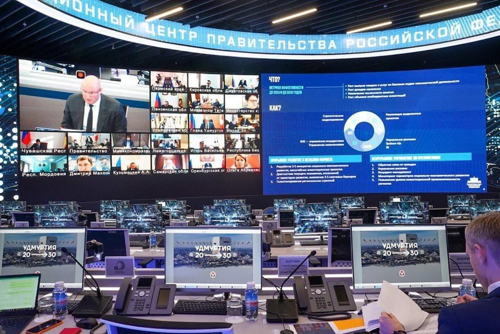 Дмитрий Чернышенко и Игорь Комаров: совещание с главами 5 субъектов ПФО