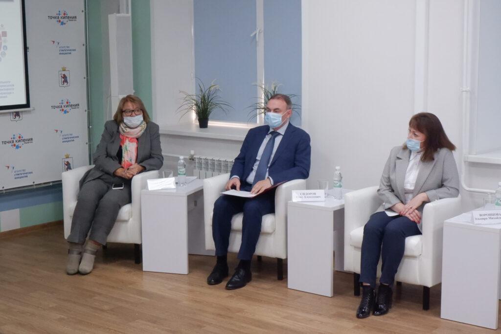 МарГУ стал участником программы господдержки Приоритет-2030